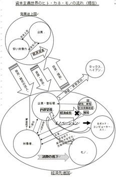 BI2.jpg
